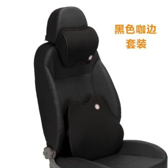 Harga 1 Set Memory Foam Car Seat Headrest Pillow and Lumbar Cushion Pillow Driver Car Seat Chair Back Support (1 X Neck Pillow + 1 X Back Pillow) - intl
