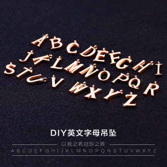 Harga DIY rose gold letter necklace