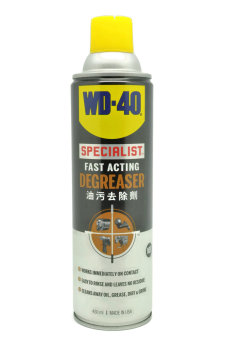 Harga WD-40 Specialist Fast Acting Degreaser