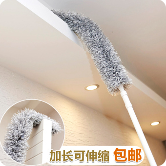 Harga Long-handled can be retractable curved dust Shan feather duster household dust duster car dust Shan sweep gray cleaning