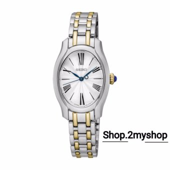 Harga SEIKO LADY TWO TONE NEW ARRIVAL SXGP59P1