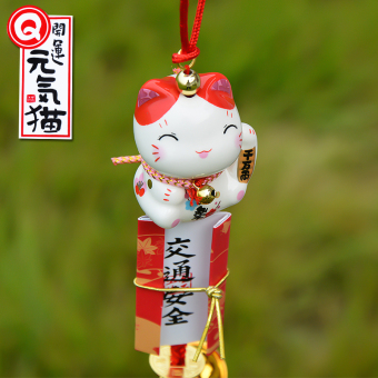 Jinshigongfang car in the wind chimes ceramic Lucky Cat