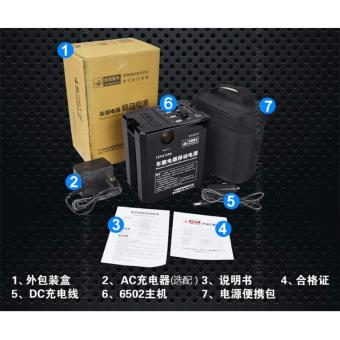 Jump Start Battery DC 12V 4.5A Multi purpose