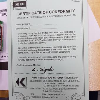 Kyoritsu 1009 Digital Multimeter - 5
