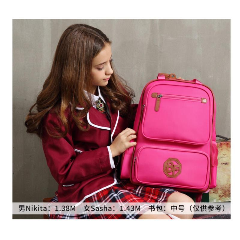 Light Ergonomic Quality Bags / Ergonomic Bag for Primary School - New Version Xltra Large Rose Pink