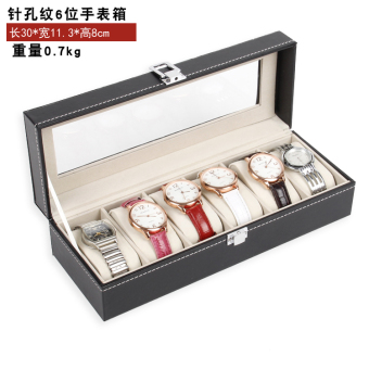 luxury watches mens gift box packaging box storage box lockable double leather covered window display box