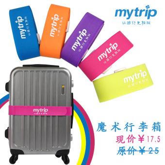Magic stickers Bundle Box with luggage