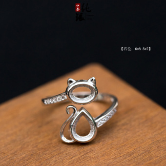 S925 empty care * Amber ring Care Live mouth ring surface silver ring