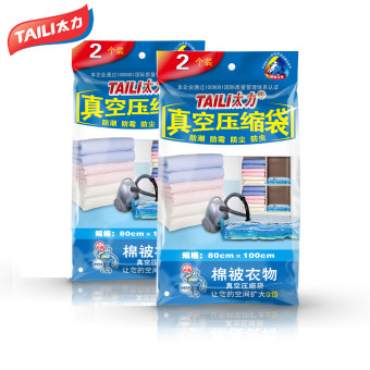 TAILI large No. Plus-sized Three-dimensional Clothing compression bags vacuum compression bags