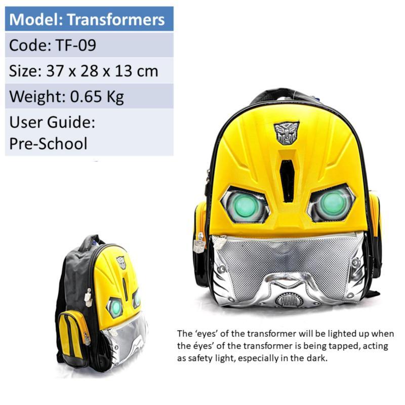 Transformers : School Bag Code TF-09
