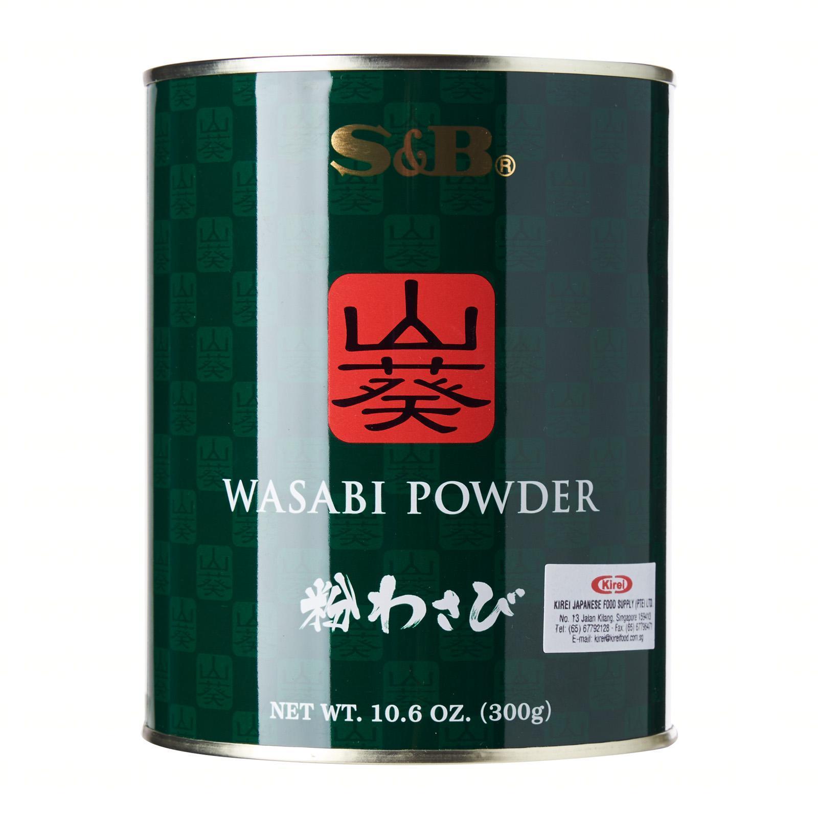 S&B Wasabi Tube - Kirei