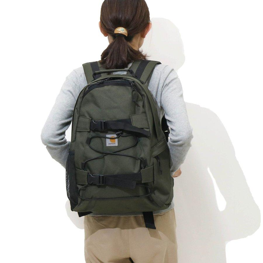 new specials coupon code 50% off CARHARTT KICKFLIP BACKPACK DAILY PACK WATER REPELLENT