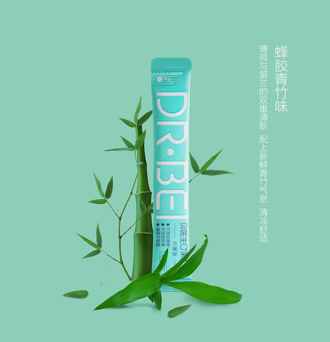 DR.BEI 0+ Bamboo & Peach Mouthwash, 12ml, 20 Sachets Xiaomi Youpin DR·BEI 0+ Bamboo and Peach Moutwash in Portable Sachets to Use on the go Stay Fresh and Confident