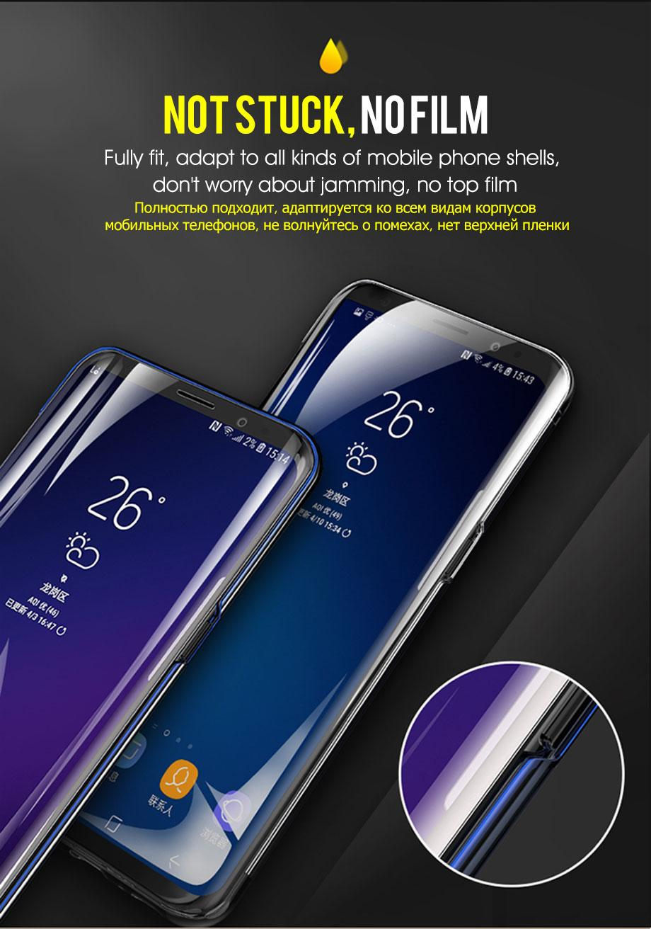 9D Full Covered Soft Hydrogel Film On For Samsung Galaxy S10 S8 S9 Plus S7  Edge Screen Protector For Samsung Note 8 9(Not Glass)