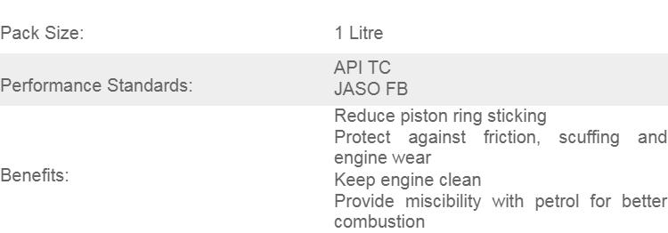 MOTEUR 2T PLUS TC (1L) - MINERAL OIL - SPC LUBRICANTS - MOTORCYCLE ENGINE  OIL - 2 STROKE