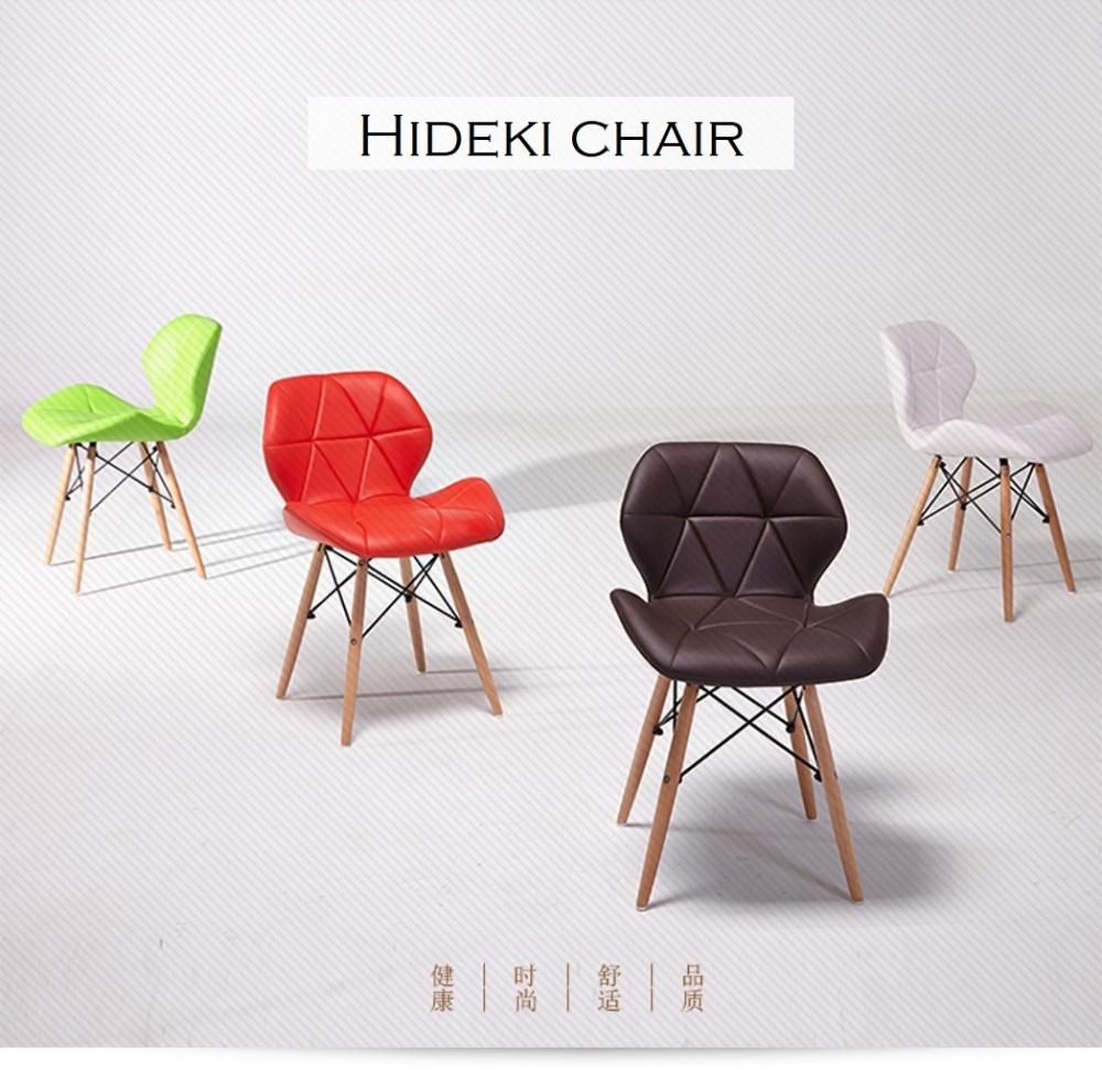 Jiji Hideki Chair Free Installation Designer Dining Chairs Living Room Furniture Sg
